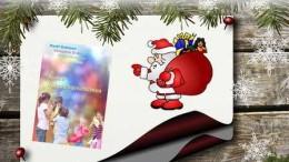 WeihnachtenMutmacher