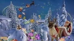 WeihnachtenBuchgeschenk