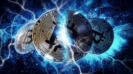 Gold bitcoin coin. Bitcoin cryptocurrency
