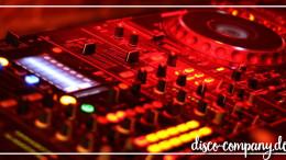 DJ Hamburg