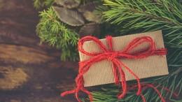 christmas-3859552_1280