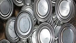 aluminium (1)